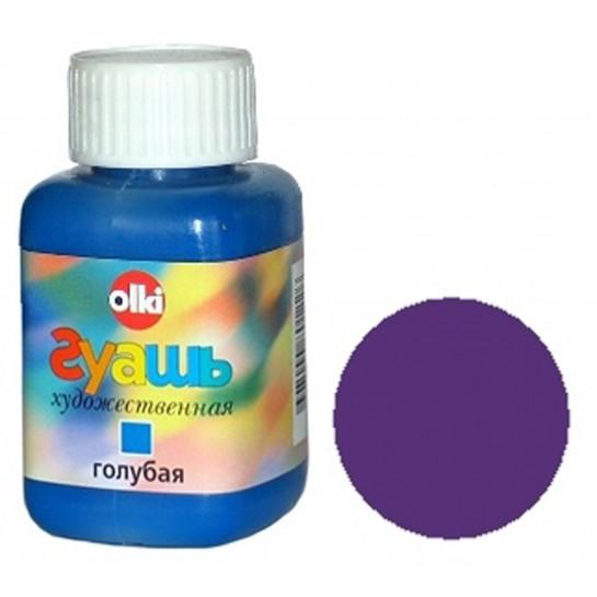 Guašas dailei 100ml kobalto violetinis