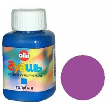 Guašas dailei 100ml kobalto šv.violetin