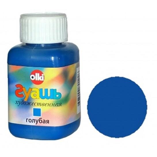 Guašas dailei 100ml kobalto mėlynas