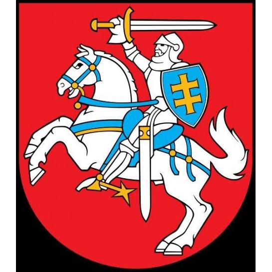 Lietuvos popierinis herbas su rėmeliu A4