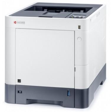 Kyocera ECOSYS P6230cdn (1102TV3NL0) Naujas spausdintuvas, lazerinis